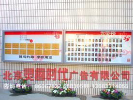 专业制作橱窗,宣传栏,钢结构工程 4