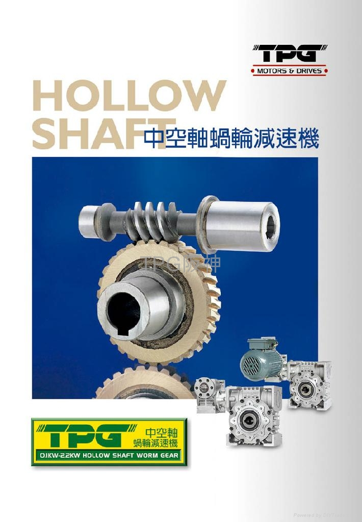 tpg hollow shaft worm gear reducer taiwan retailer