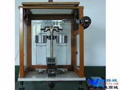 TG328B越平电光分析天平代理批发