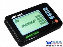 JDI800智能称重控制显示器