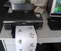高速花圈輓聯打印機