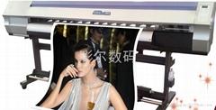 永俪ARG-1650五代头压电写真机