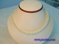 South Pearl necklace