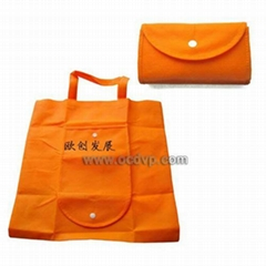 nonwoven folding bags,nonwoven foldable bags,gift bags