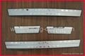 Door sills plate for Nissan Livina