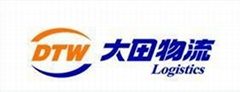 ShenZhen DTW International Transportation Co.,Ltd
