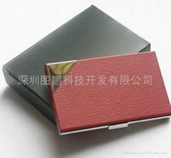 深圳市圖鵬科技開發有限公司
