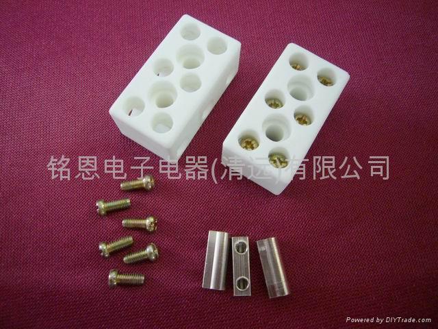 陶瓷接线端子 - medq-10