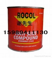 ROCOL金牛油