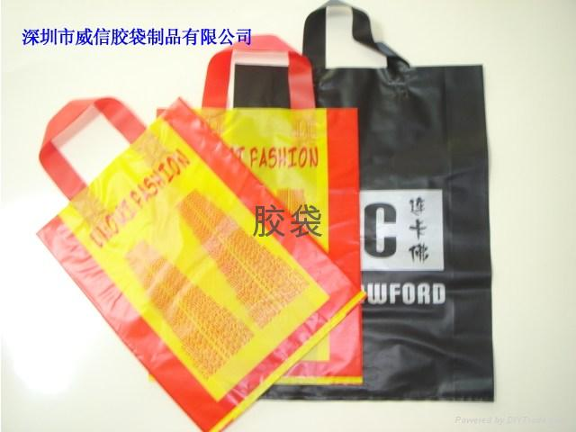 Plastic Bag  Shopping bag 5