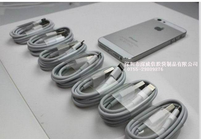 供应苹果5数据线包装膜/ip数据线包装膜-胶袋安全栏图片