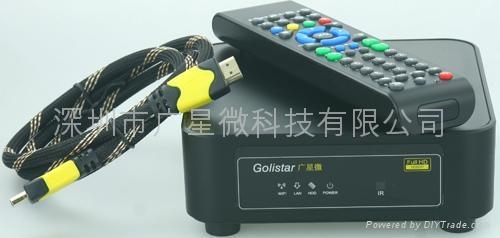 网络高清硬盘播放器 1