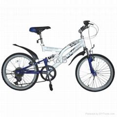 """20""""mountain bikes"""