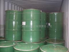 濃縮蘋果清汁70-71BRIX