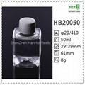 100ml pet塑胶瓶子方形化妆品包装喷雾香水瓶子 4