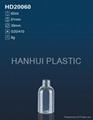 60ml塑胶瓶