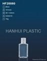 80ml塑胶瓶 1