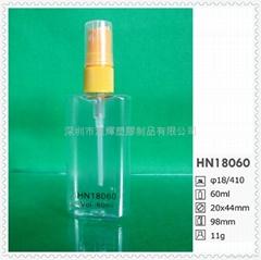 2OZ/60ml 喷壶 喷雾瓶PET塑胶瓶香水喷瓶