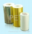 Self Adhesive with Polyester PET
