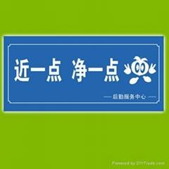 竹木制品宁波激光雕刻