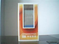 中国建筑材料研究总院XPS、EPS建筑保温系统