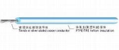 1199 铁氟龙PTFE绝缘电线