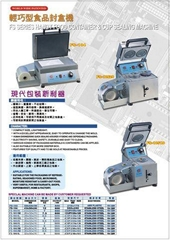 handy food container sealing machine