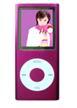 XV-M42 MP3