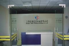 上海運馳包裝機械有限公司
