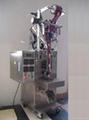 片剂全自动包装机 1
