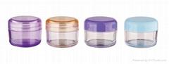 AS Cream Jar
