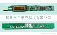 笔记本9v-20v高压条