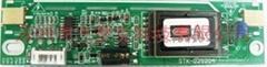STK-02S204双灯小口高压条