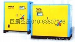 美国巨霸PUMA螺杆式空压机SPS