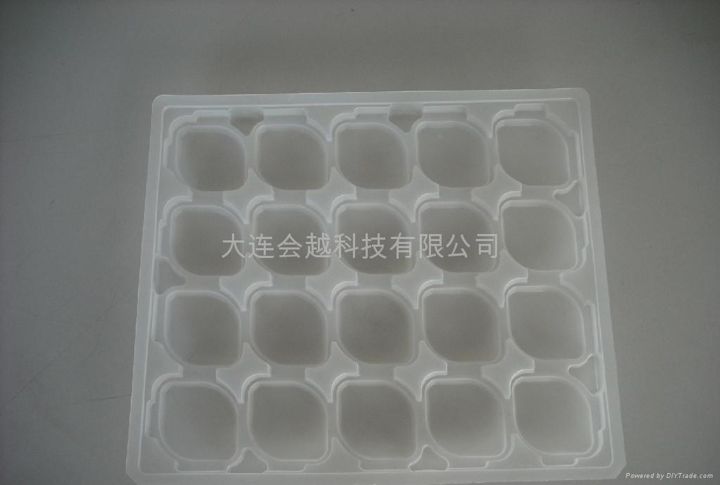 天津永久性防靜電導電電子產品塑料包裝盒 1