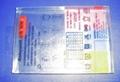 瀋陽丹東吸塑折盒絲網印刷