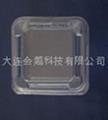 辽宁大连吸塑包装盒透明盒 1