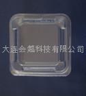 辽宁大连吸塑包装盒透明盒