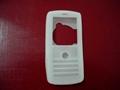 Silicone Case  Sony W800 b