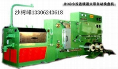 WIRE-CONTINUOUS ANNEALING DRAWING MACHINE WITH THE FUNCTION OF CHANGING