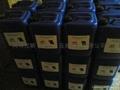 英格索蘭超級冷卻劑 2