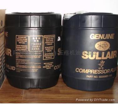 上海壽力24KT空壓機油壓縮機油 1