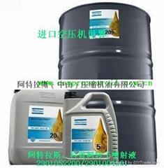 广东广西阿特拉斯空压机专用油