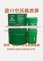 廣東廣州珠江三角洲壽力專用油