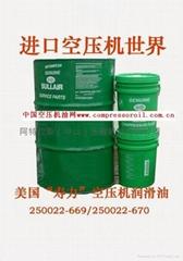 广东广州珠江三角洲寿力专用油