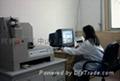空壓機油質量測試