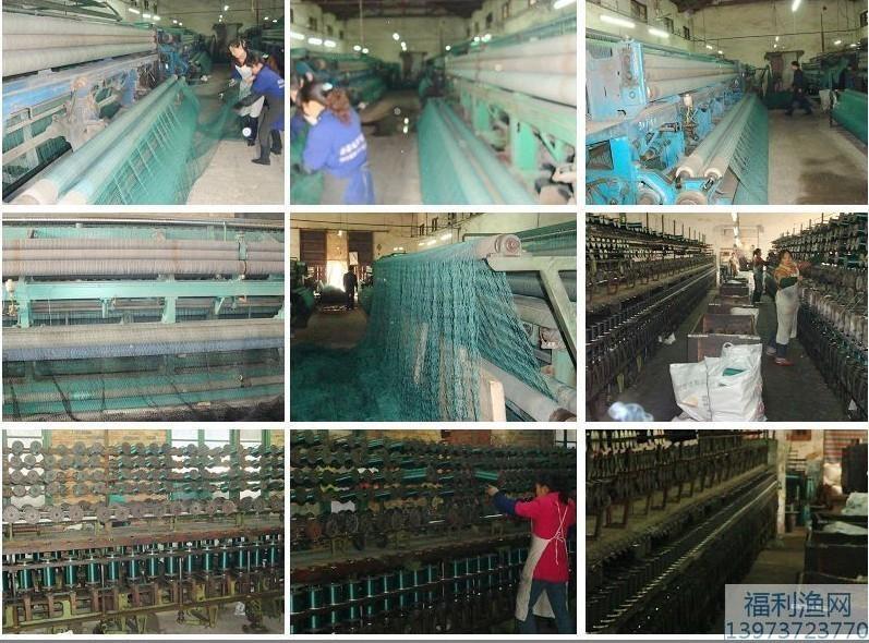 沅江市福利渔网网具厂 沅江市福利渔网网具厂建立于1981年是一家专业生产渔业捕捞,养殖、建筑、工业、农业、交通等防护网具的专业厂家,拥有从国外进口的不同型号的拉丝机、织网机、捻线机、经编机、编织机、圆织机、制绳机、定型机等先进设备,生产各种规格的聚乙烯单丝、聚乙烯复丝、渔网片、编织绳、绳索、养殖网、捕捞网、安全网、防风网、圆织网、体育网、有结网、经编网及各种来样加工网具制品.