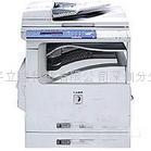 供应CANON IR-2020S 复印机-行业价