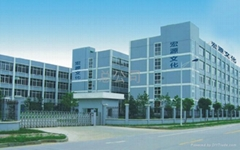 Guangzhou Hongyuan Paper Manufacturing Co., Ltd.