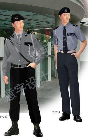 供应保安服 3